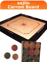 sajilo carrom board