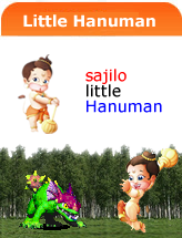 sajilo.com's little human game